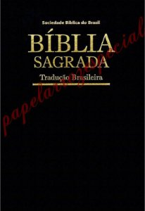 BIBLIA SAGRADA 011 + FAIXA LATERAL 9 CM