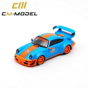 Porsche - CM - Gulf - Com aerofólio - Pré venda