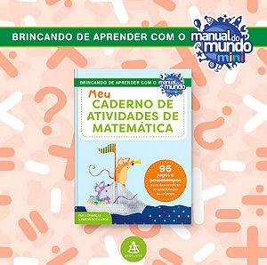 MEU CADERNO DE ATIVIDADES DE MATEMÁTICA - AUTOGRAFADO