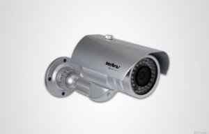Camera Intelbras Vm 300 Ir 50