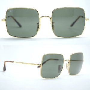 RAY BAN SQUARE 1971 CLASSIC