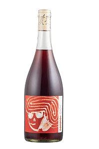 Vivente Pinot Noir - 2020