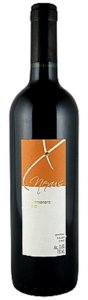 Nexus Carmenère - 750ml