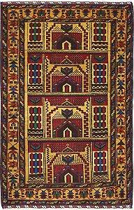 Tapete Nomade 0,90 X 1,40 Afegão 158632
