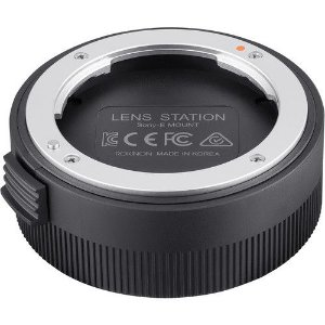 Lens Station Rokinon AF Sony E-mount