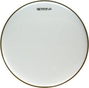 "Pele Imperial II White 08"" Marching"
