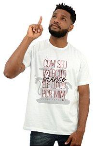 Camisa São Jorge - Exército Branco