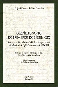 O Espírito Santo em princípios do século XIX