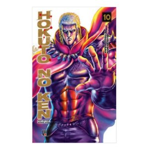 Hokuto No Ken - Fist of the North Star - Vol. 10