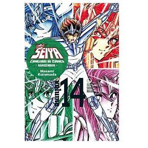 Cavaleiros do Zodiaco – Saint Seiya [Kanzenban] #14