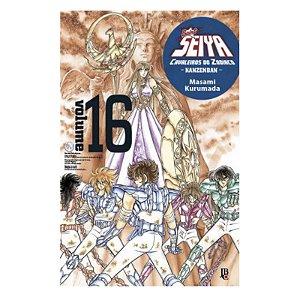 Cavaleiros do Zodiaco – Saint Seiya [Kanzenban] #16