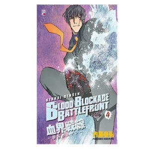 Blood Blockade Battlefront #04