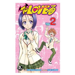 To Love-Ru #02