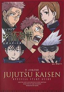 TV Guide Jujutsu Kaisen