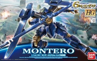 Gundam Montero HG