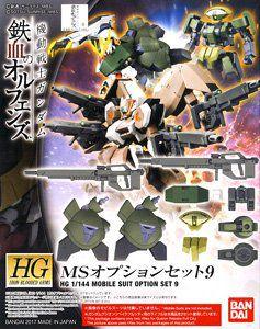 Gundam MS option suit 9