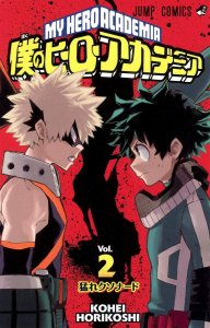 Boku no Hero Academia vol. 2