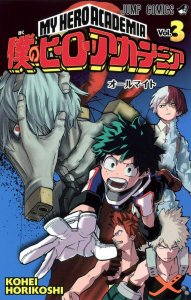 Boku no Hero Academia vol. 3