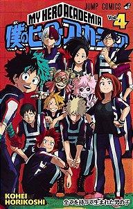 Boku no Hero Academia vol. 4