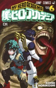 Boku no Hero Academia vol. 6