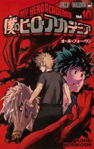 Boku no Hero Academia vol. 10