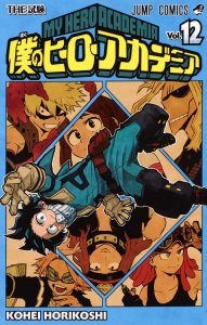 Boku no Hero Academia vol. 12