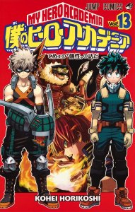 Boku no Hero Academia vol. 13