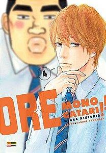 Ore Monogatari volume 4
