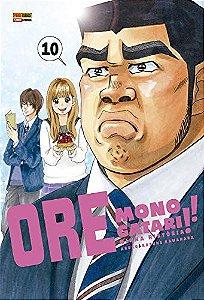 Ore Monogatari volume 10