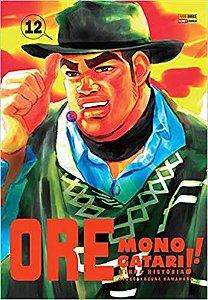 Ore Monogatari volume 12