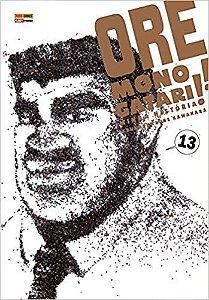Ore Monogatari volume 13
