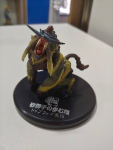 Miniatura Monster Hunter Babuino monstro
