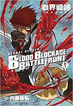 Blood Blockade Battlefront volume 1 semi-novo