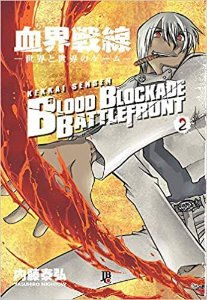 Blood Blockade Battlefront volume 2 semi-novo