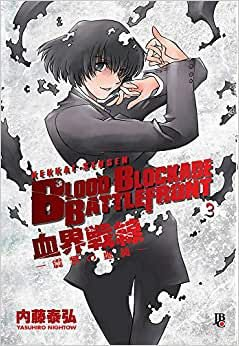 Blood Blockade Battlefront volume 3 semi-novo