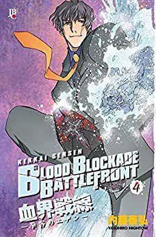 Blood Blockade Battlefront volume 4 semi-novo