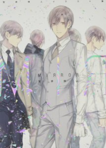 Artbook Ten Count - Mirror (Pronta Entrega)