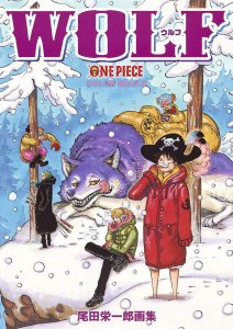 ONE PIECE Artbook - COLORWALK 8 WOLF (Pronta Entrega)