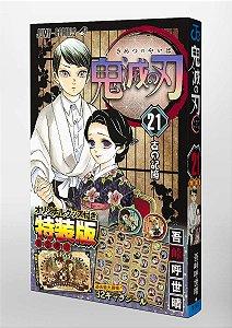 Demon Slayer - Volume 21 Edição especial japonesa COM EXTRAS (Pronta Entrega)