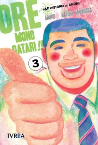 Ore Monogatari - Volume 3
