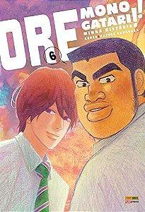Ore Monogatari!! - Volume 6