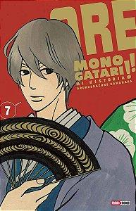 Ore Monogatari!! - Volume 7