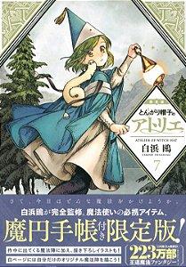 Atelier of Witch Hat 7 em JAPONÊS COM BRINDE