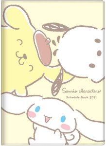 Planner 2021 - Sunstar Stationery Sanrio (Pronta Entrega)