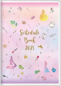 Planner 2021 - Sunstar Stationery Disney Princess Icon (Pronta Entrega)