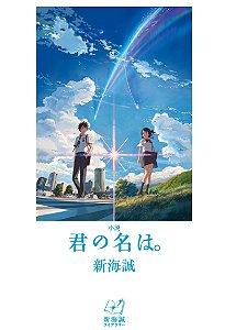 Light Novel Kimi no Na Wa (Pronta Entrega) (Japonês)