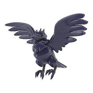 Pokémon Scale World - Galar Region - Armor Gaa (Pre-Order)