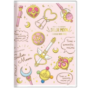 Planner 2021 - Sailor Moon Pretty Guardian (Pronta Entrega)