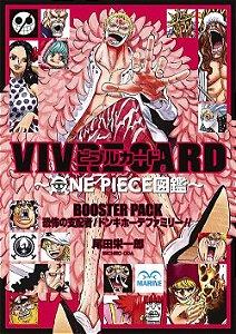 VIVRE CARD - ONE PIECE zukan - Booster Pack Kyofu no Shihaisha! (Pronta Entrega)