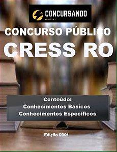 APOSTILA CRESS RO 2021 TÉCNICO ADMINISTRATIVO FINANCEIRO